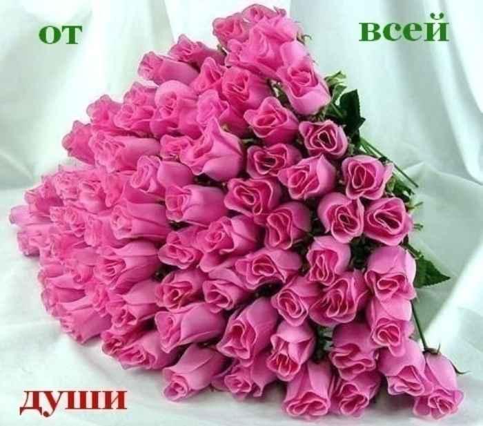 Поздравляем Нину(korolewna) с днем рождения!!!!! 55996943