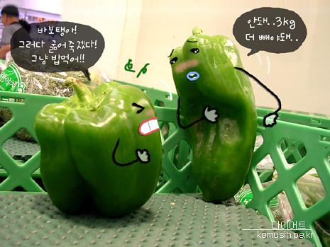 Vegetables ~ ^^ 20963136_41ae90bc48