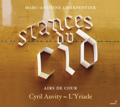 Cyril Auvity 1507-1
