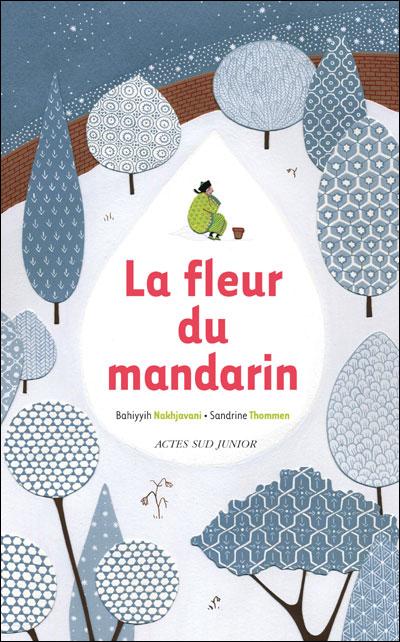 historique - Bahiyyih Nakhjavani La-fleur-du-mandarin