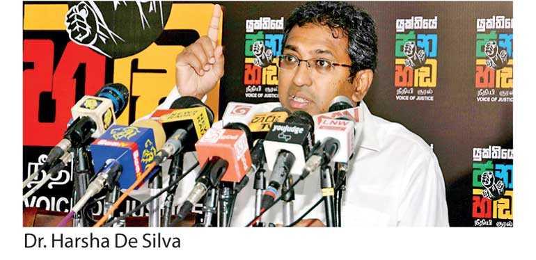 Sri Lanka Rupee Exchange Rates Image_741e57cd43