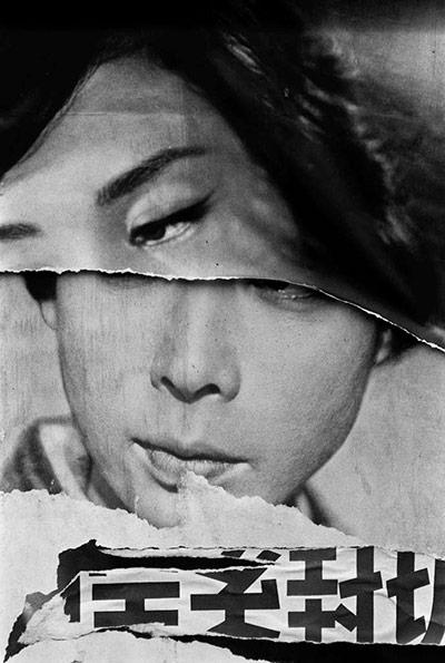 Photographer William Klein Cineposter-Tokyo-1961-010