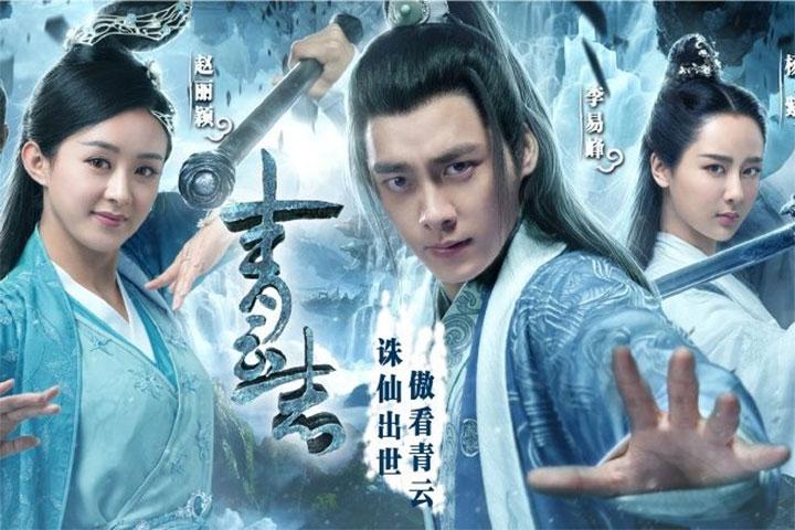 Phim: Tru Tiên - Thanh Vân Chí - The Legend of Chusen 2 (2016) Bao-chi-trung-quoc-het-loi-khen-ngoi-bom-tan-tru-tien-thanh-van-chi
