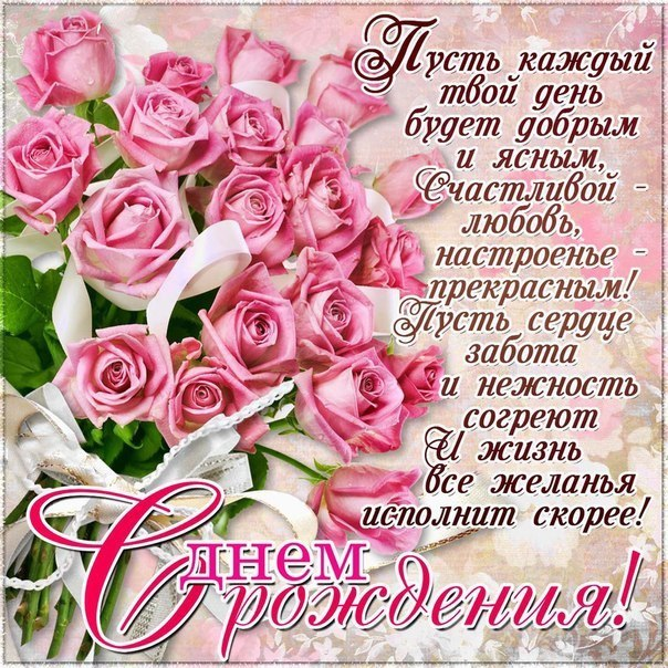 Багаутдинова Леночка, с Днем Рождения! 2220240