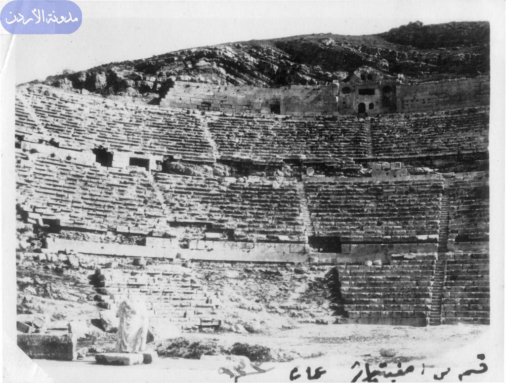 مجموعة من الصور القديمة لمناطق واوقات مختلفة من الاردن 3f96ca047cc06774c1d97a090f008698