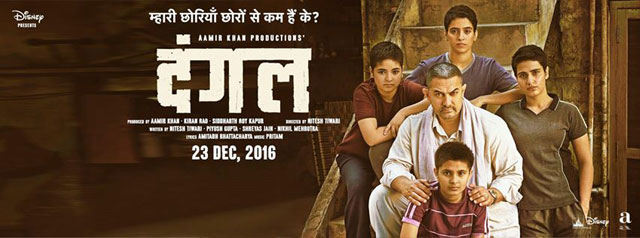 DANGAL (2016) con AAMIR KHAN + Jukebox + Sub. Español + Online Movie-dangal