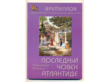 Александар Бељајев POSLEDNJI-COVEK-ATLANTIDE-SF-roman-A-Beljajev_slika_L_18606725
