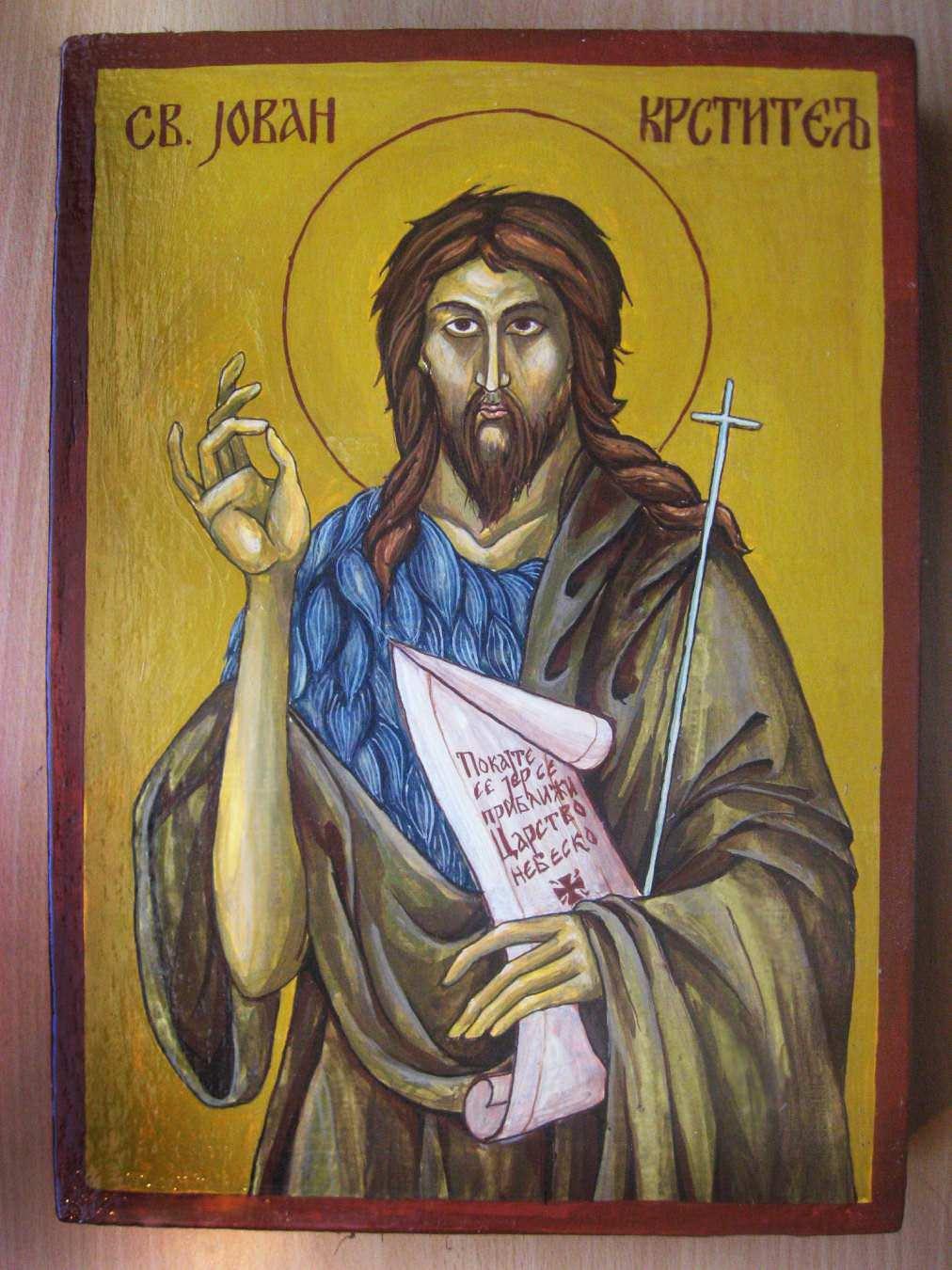 Priče o Svecima Sv-Jovan-Krstitelj-35x25cm_slika_O_3340540