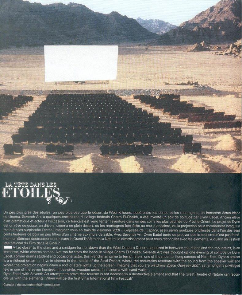 Lieux abandonnés dans le monde - Page 11 Etoiles