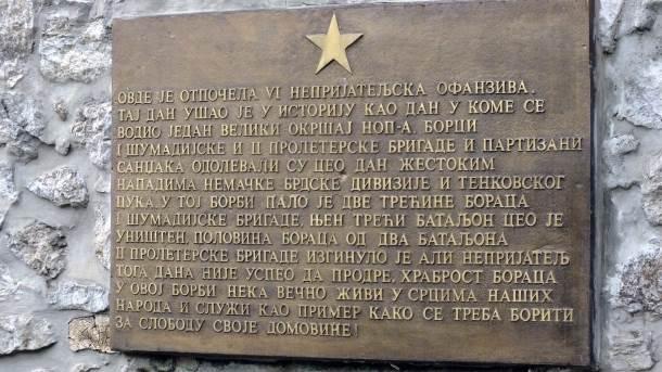 Споменици  - Page 2 Spomenik-prijepolje-2