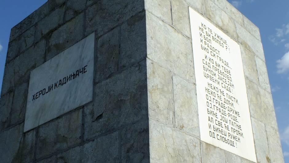 Споменици  Kadinjaca-5