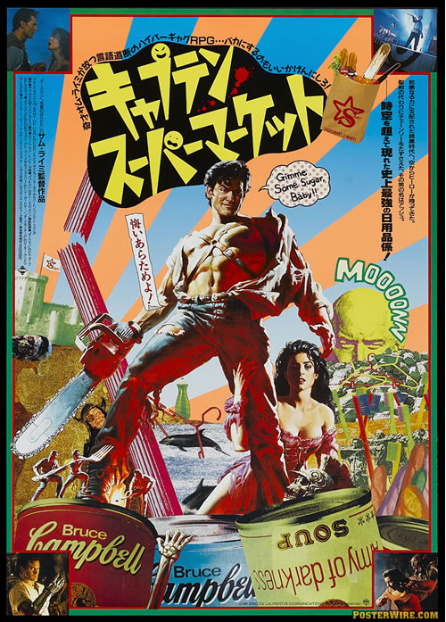 Mes trucs nostalgiques. Army-of-darkness-japanese-poster