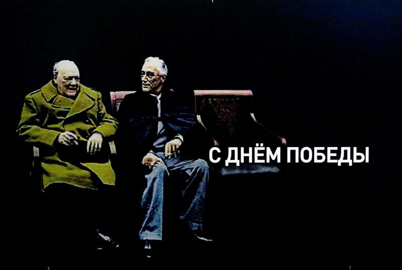 """""""Сталинский автобус"""" на день Победы в 2011 L1048754161"""