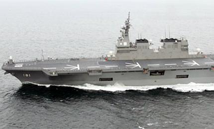 الصناعات العسكرية اليابانية الجزء الاول Hyuga_Class_vessels_Japan