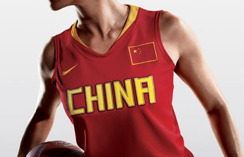China, ¿estado socialista? ¿capitalista? ¿imperialista? - Página 3 Saupload_china_basketball_uniforms_nike