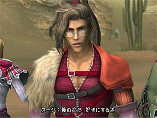 Casting  Trailer Final Fantasy X-1 X2 HD 1060976350_cturesnooj