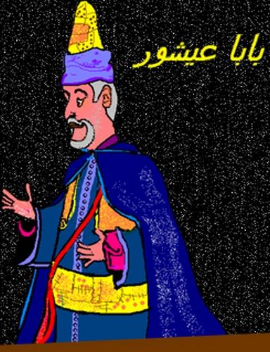 Bonne Année Musulmane B6f5543d1a229608dacc3d2545717217