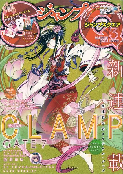 CLAMP Kimono Group [open] - Page 4 461340
