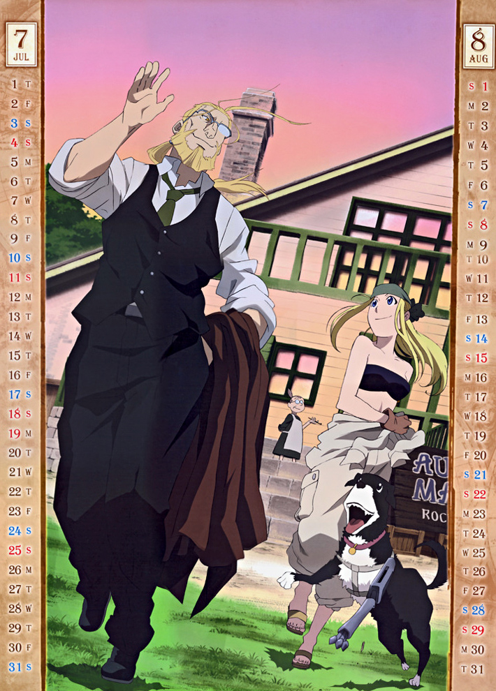 Tournoi de popularité Manga n° 3 - Page 21 Fullmetal.Alchemist.Brotherhood.full.1702705