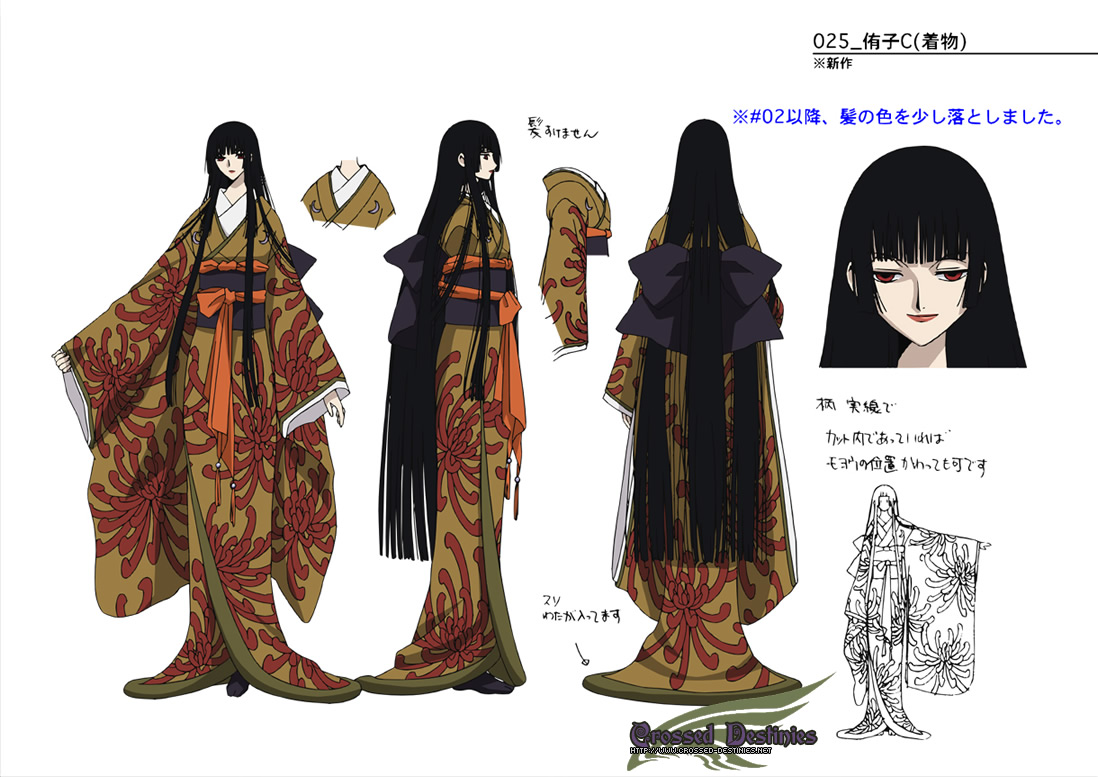 En tierra de magos [Priv. Yuuko] Ichihara.Yuuko.full.35355