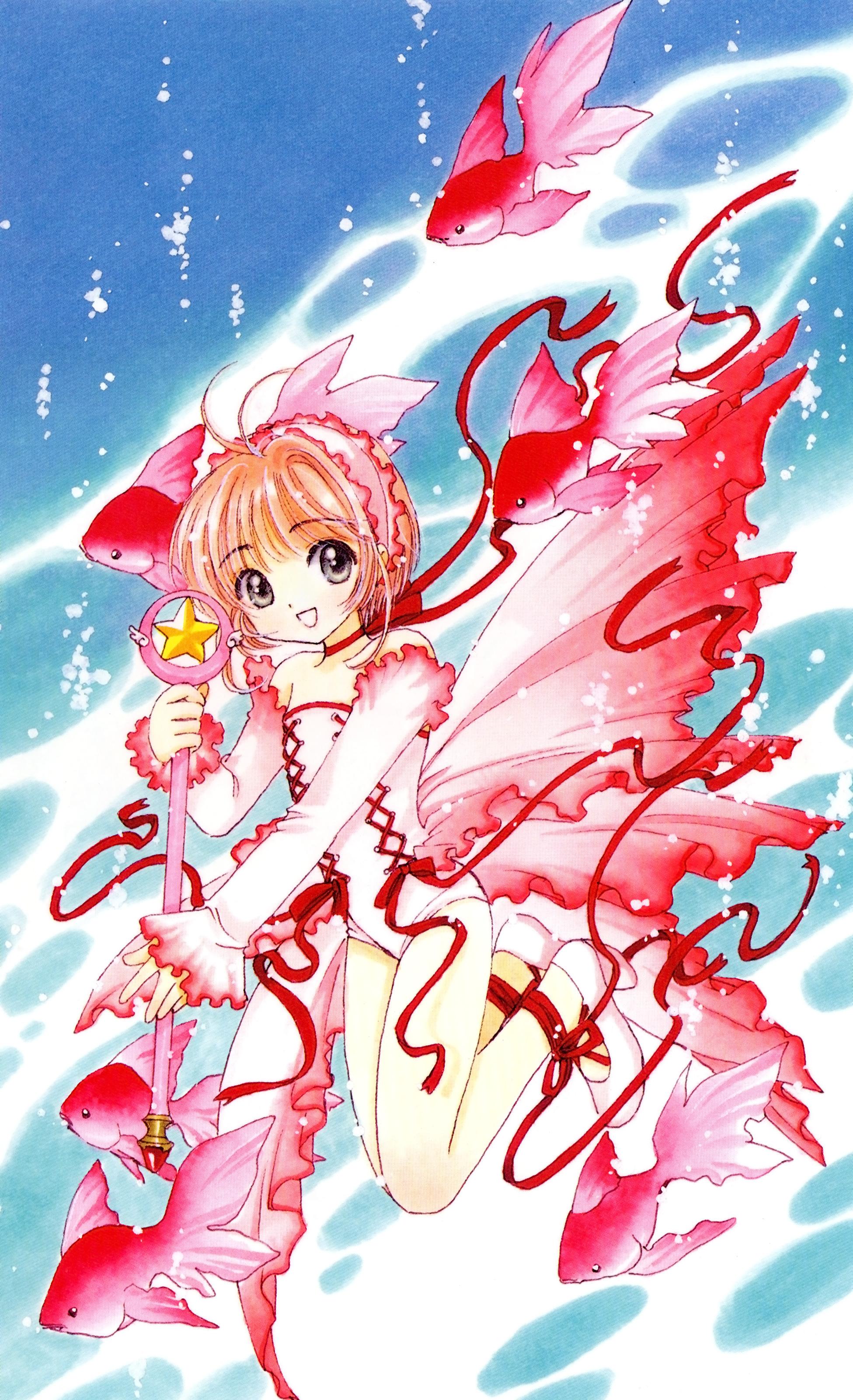 Les artbooks de Card Captor Sakura Kinomoto.Sakura.full.883453