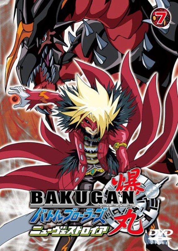 Bakugan Pictures 688461