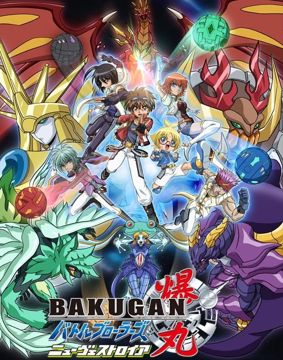 Bakugan Pictures 245923