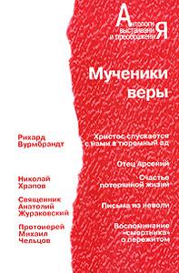 Какие книги по Православному богословию вы мне порекомендуете? 1004941443