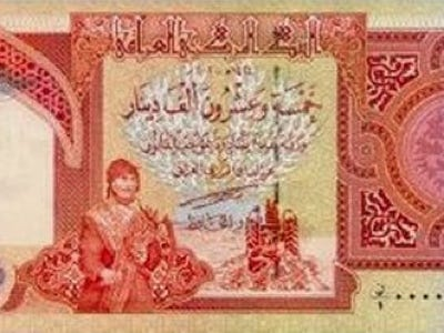 Have You Heard The Get-Rich-Quick Rumor About The Iraqi Dinar? Iraqi-dinar