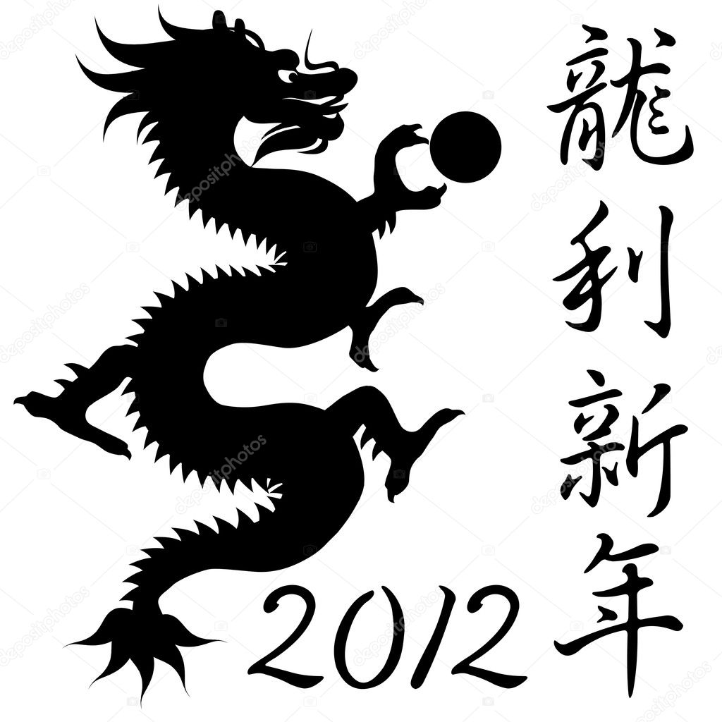The Chinese New Year of the Dragon Depositphotos_6679382-Chinese-Year-of-the-Dragon-Symbol