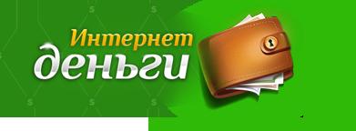 бизнес - СТАВКИ НА СПОРТ, КАК РЕАЛЬНЫЙ БИЗНЕС. Logo