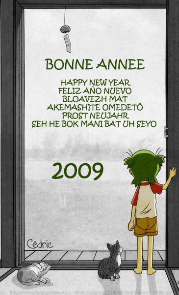 Bonne année ! Yotsuba2009