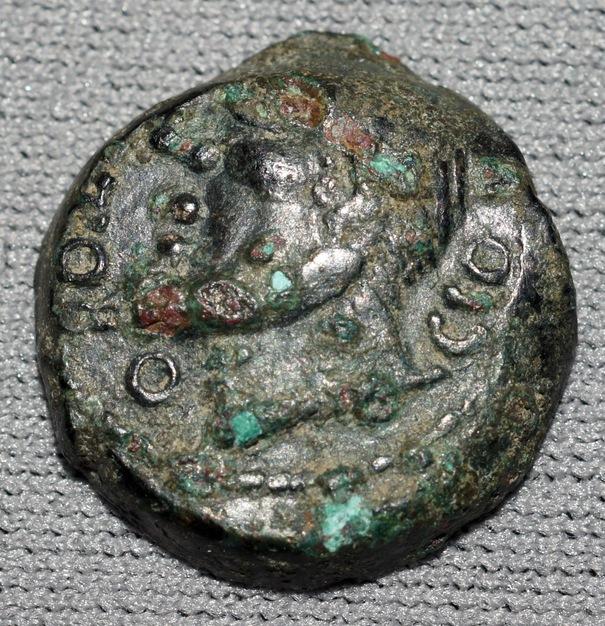 Bronze TOVTOBOCIO ATEPILOS 8_2a