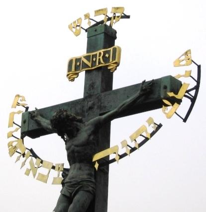 КРЕСТ - символ жизни или смерти (продолжение 1) - Страница 6 7748