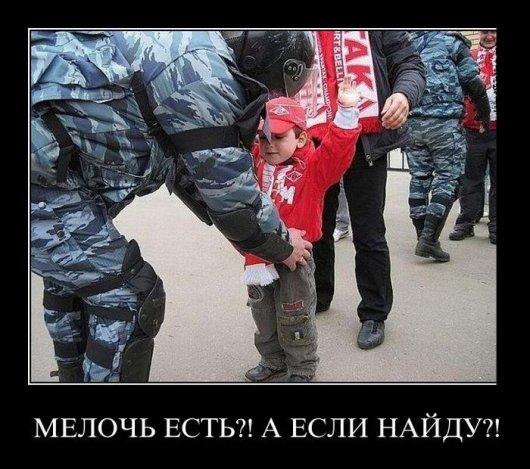 подборка от стасевича - Страница 2 Stimka.ru_1319015003_demotiva