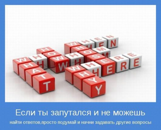 подборка от стасевича - Страница 2 Stimka.ru_1321963727_motivatory_01