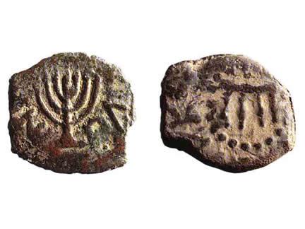 لمادا تم وضع الرمان والعنب  والقمح على على القطع اليهوديه ؟ Menorah7-jpgcoin