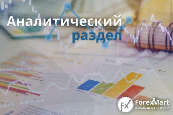 ForexMart - Страница 3 3838f985adf94124912dcae568df7463