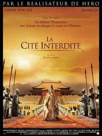 Les Films Chinois 12254873_p