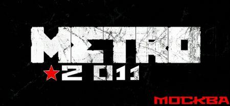 Metro 2033 64361548_p