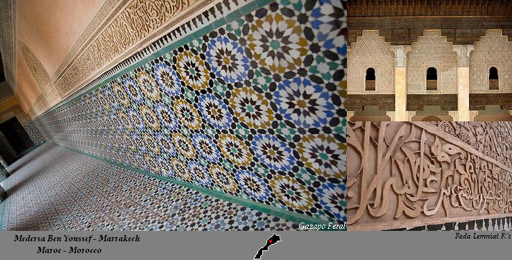 المدن المغربية المحتضنة لكاس العالم للاندية 10329931