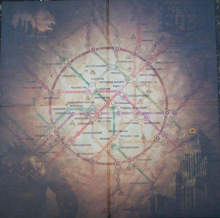 Metro 2033 67875806_p