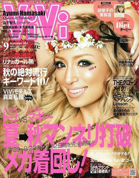 Ayumi Hamasaki >> Noticias e Información  77642091_o