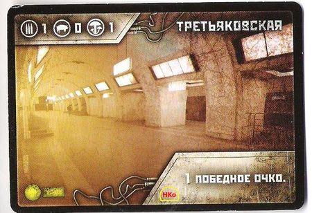 Metro 2033 67876199_p
