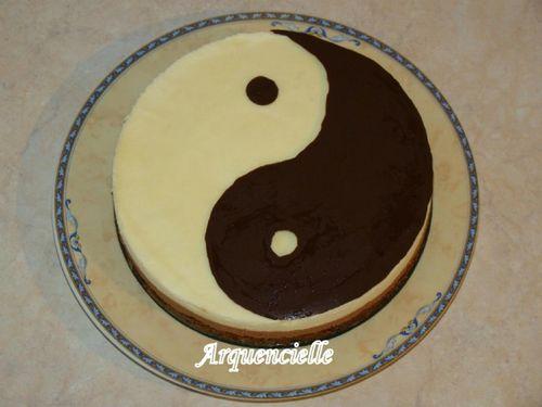 chine : le ying et le yang 42175005_m