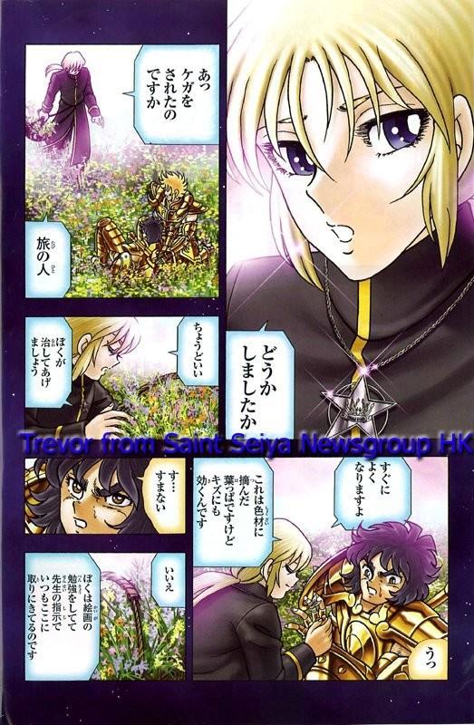Saint Seiya Next Dimension - Page 2 6191195