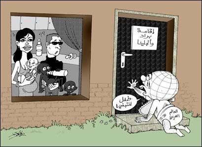 كاريكاتير مغربية ساخرة 5500664_m