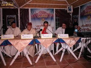 Reseau Souss salue l'itineraire associatif du Prof. Khalid Alayoud 16966457_p