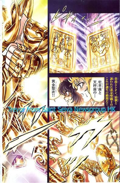 SAINT SEIYA NEXT DIMENSION - Page 3 5942829