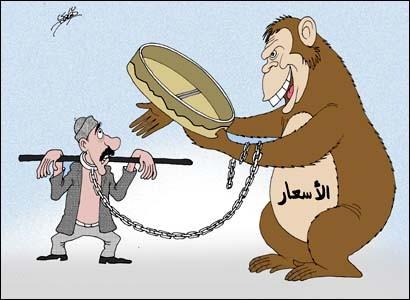 كاريكاتير مغربية ساخرة 5500675_m